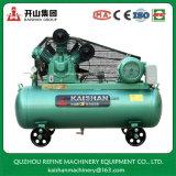 KAH-20 56CFM 1.25MPa 20HP Industrial Air Compressor