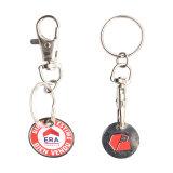 Metallo poco costoso Keychain, supporto chiave del metallo, catena chiave di riserva di figura delle coperture 2017 della fabbrica