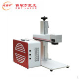 Портативный станок для лазерной маркировки для пластмассовых материалов