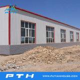 PUサンドイッチ壁パネルのプレハブの鋼鉄倉庫