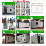 プレハブのプレハブモジュラー携帯用容器の家か仮設住宅