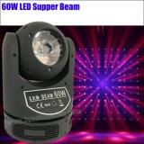 단계 점화 60W LED 광속 이동하는 맨 위 빛