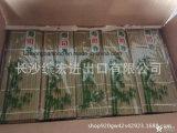De Mat van de Sushi van het bamboe voor Japans Voedsel