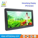 Plástico 15 visor fixado na parede da foto do LCD Digitas da polegada com sensor de movimento (MW-1506DPF)