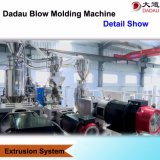 Пластичная обрабатывая машина для топливных баков Фольксваген