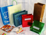 Bolsa de papel Kraft de alta calidad Bolsa de compras de papel con el logotipo personalizado