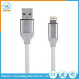 1m携帯電話のための5V/2.1A USBデータ電光充満ケーブル