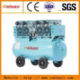 インポートのトマスのブランド3kwの液化天然ガス(LNG7504)のためのOil-Free空気圧縮機