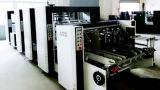 Caja de papel corrugado que hace la máquina con bloqueo inferior (GK-1200PC).