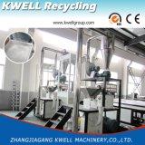 Molino de pulido de la lámina rotatoria de la serie de la frecuencia intermedia, fresadora de PVC/PE/LDPE/LLDPE/PP/ABS