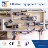 Dzの沈積物排水ベルトフィルター出版物機械