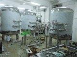 ステンレス鋼の水処理フィルターシステム
