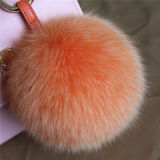 Красивейшие Pompoms Raccoon ключевого кольца шарика шерсти POM Keychain