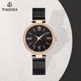 女性のブランドの金の黒のブレスレットの女性方法ギフトの腕時計