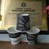 Surtidor 100% de la taza de papel del café de China Composable