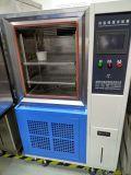 新しいモデルPLCの接触環境の温度の湿気テスト機械か区域