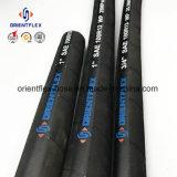 Le meilleur boyau hydraulique des prix et de qualité (SAE100 R15)
