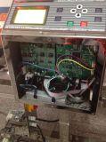 高精度の食糧金属探知器