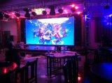 Farbenreicher Innenbildschirm LED-P3.91/P4.81 für Stadiums-Erscheinen