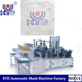 高品質は十分に機械製造所を作る非編まれたヘッドレストカバーを自動化した