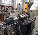 PVCペレタイジングを施す機械