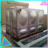 Praça de aço inoxidável de boa qualidade do tanque de água