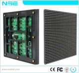 P2.5 SMD LED de color para el módulo de pared de vídeo LED