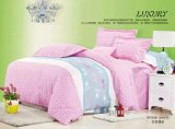 寝具のためのポリエステルMicrofiber印刷されたファブリックはセットするまたは慰める人はセットする(SR-F170409-1)