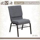 Pounch (JY-G01)를 가진 겹쳐 쌓인 교회 의자
