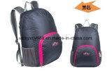 Femmes Hommes pliable Outdoor Sports Loisirs sac à dos Sac de voyage (CY3320)