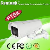 P2P PTZ CMOS de 4X Velocidad de la lente de enfoque automático de la cámara de seguridad IP Domo (BK)