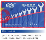 insieme metrico della chiave degli strumenti della mano di 10PCS 6-30mm