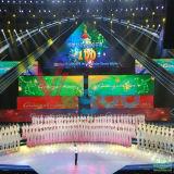 Vollkommener Anblick-Effekt-farbenreiche Miete LED-Innenbildschirmanzeige P4