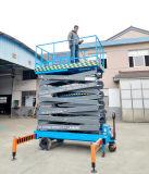 Máquina de elevação hidráulica de 500kg 16m (SJZ0.5-16)