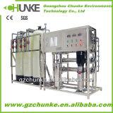 ROシステム2000L/Hが付いているステンレス製Steel/FRPの水処理設備