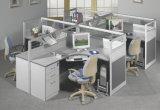 고전적인 디자인 사무실을%s 작은 워크 스테이션 책상