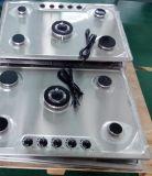 消費者電子ガスの歯切り工具の台所機器(JZS4702)