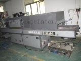 UV 건조용 기계 TM-UV1000