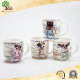 14oz de leuke Ceramische Kop van Dieren voor de Kop van de Hond en van de Kat van de Gift van de Baby