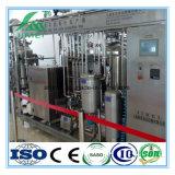 Chaîne de fabrication combinée par laiterie commerciale de production de lait mini/à échelle réduite