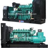 Цена изготовления комплекта Yuchai 1200kw/1500kVA тепловозное производя