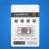 1台のUSBのフラッシュ駆動機構に付きiPhone OTG 2.0 3台のためのHD Memery