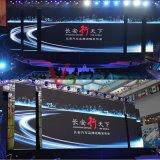 Verstell- Innenfarbenreicher LED-Mietbildschirm 3.91mm