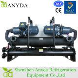 対の圧縮機水によって冷却されるねじスリラー冷却機械