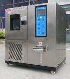 Климатическая камера испытания (камера испытание температуры влаги)