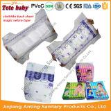 通気性の柔らかい正面テープ使い捨て可能な赤ん坊のおむつ