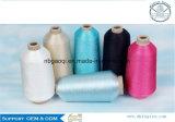 중국에서 염색된 비스코스 레이온 필라멘트 털실