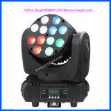 Lumière mobile de la tête DJ/Disco du matériel DEL 12PCS d'étape de club