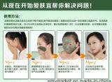 Masque de boue de Radiata de Vigna retirant le masque crème de blanchiment frais de la chaleur de compensation de nettoyeur de pore d'acné