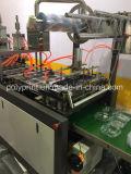 ポップコーンまたは茶またはコーヒーまたはミルクの機械(PPBG-500)を形作るプラスチックコップのふた